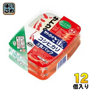 〔クーポン配布中〕 佐藤食品 サトウのごはん コシヒカリ 200g 3食パック×12個入