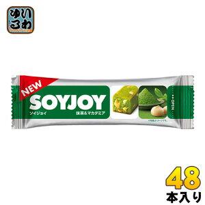 大塚製薬 SOYJOYソイジョイ 抹茶&マカダミア 48本入