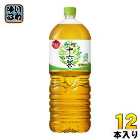 アサヒ 十六茶 2L ペットボトル 12本 (6本入×2 まとめ買い) 〔お茶〕