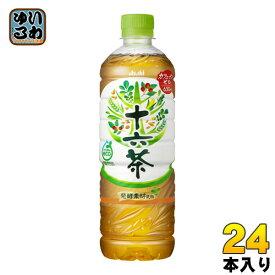 アサヒ 十六茶 630ml ペットボトル 24本入 〔お茶〕