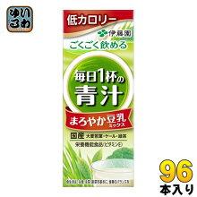 伊藤園毎日1杯の青汁まろやか豆乳ミックス200ml紙パック96本(24本入×4まとめ買い)