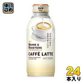 UCC BEANS&ROASTERS カフェラテ 375g ボトル缶 24本入 〔コーヒー〕