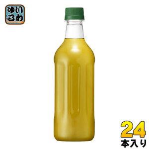 キリン 生茶 ラベルレス 525ml ペットボトル 24本入