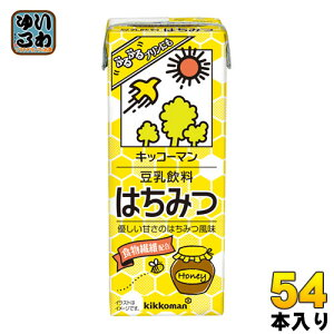 キッコーマン 豆乳飲料 はちみつ 200ml 紙パック 54本 (18本入×3 まとめ買い)