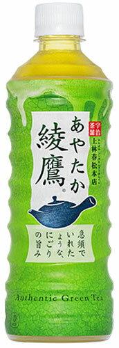 コカ・コーラ綾鷹525mlペット