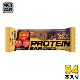 ブルボン プロテインバー チョコレートクッキー 54本 (9本入×6 まとめ買い)