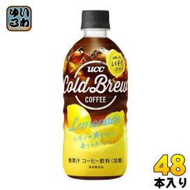 UCC COLD BREW レモネード 500ml ペットボトル 48本 (24本入×2 まとめ買い)