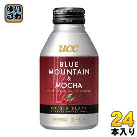 UCC ORIGIN BLACK ブルーマウンテン&モカ 275g ボトル缶 24本入