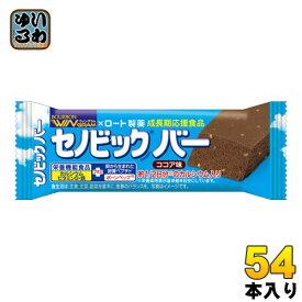 ブルボン セノビックバー ココア味 54本 (9本入×6 まとめ買い)