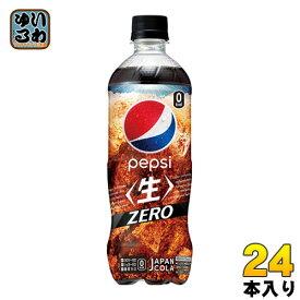 サントリー ペプシ 生 ゼロ 600ml ペットボトル 24本入 〔炭酸飲料〕
