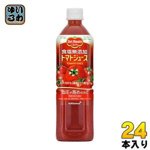 デルモンテ 食塩無添加 トマトジュース 900g ペットボトル 24本 (12本入×2 まとめ買い)
