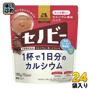森永製菓 セノビー 180g 24袋入 〔ココア〕