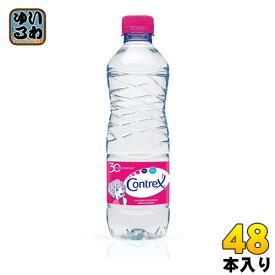 コントレックス 500ml ペットボトル 48本 (24本入×2 まとめ買い) 〔ミネラルウォーター〕