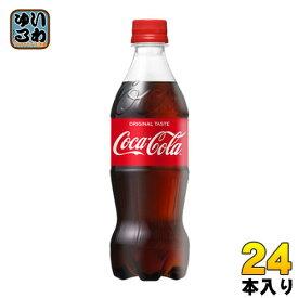 〔スタンプラリー対象商品〕 コカ・コーラ 500ml ペットボトル 24本入