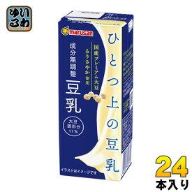 マルサンアイ ひとつ上の豆乳 成分無調整 200ml 紙パック 24本入