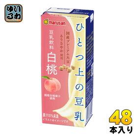 マルサンアイ ひとつ上の豆乳 豆乳飲料 白桃 200ml 紙パック 48本 (24本入×2 まとめ買い)