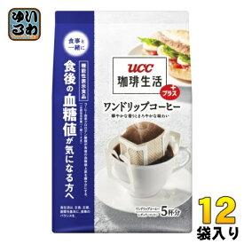 UCC 珈琲生活プラス ワンドリップコーヒー 5杯×12袋 (6袋入×2 まとめ買い)