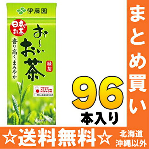 伊藤園 お〜いお茶 緑茶 250ml 紙パック 24本入×4 まとめ買い〔おーいお茶 おちゃ 日本のお茶 りょくちゃ 30年〕