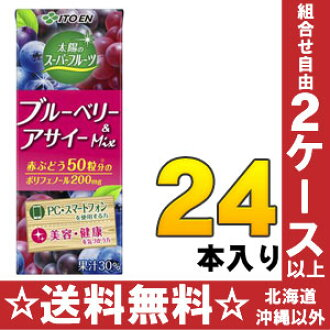 24 200 ml of Ito En, Ltd. body brightness fruit blueberry & acai mixture paper pack Motoiri []