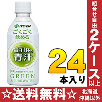 Itoen gulp drink green juice 350 g pet 24 pieces [aojiru barley leaves Kale carbohydrate zero blue juice beverages.