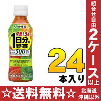 Itoen 今天蔬菜 265 g 寵物 24 件 [天蔬菜汁一天也許,你厚蔬菜汁 30 種蔬菜]