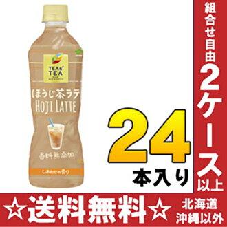 日本紫藤花园 TEAS'TEA 三通三通新正宗烤拿铁咖啡 450 毫升 pet 24 件 [TEAS'TEA 新正宗 hojicha 日本茶叶与牛奶。