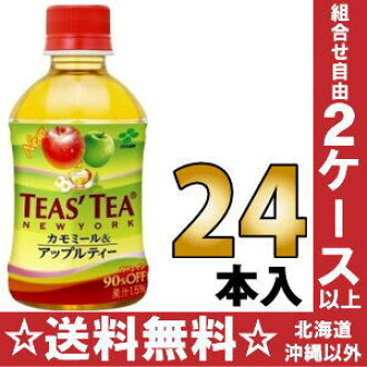 Japanese wisteria garden TEAS'TEA t's tea Chamomile & Apple tea 280 ml pet 24 pieces [tea-flavored tea.
