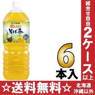 Savory itoen health tea near a tea 2 L pet 6 pieces [buckwheat tea zero caffeine.