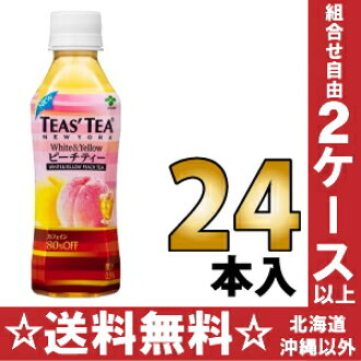 Sono Ito TEAS'TEA White&Yellow peach tea 265 ml pet 24 Motoiri [tea flavor tea peach flavor こうちゃ peach Tees tea]
