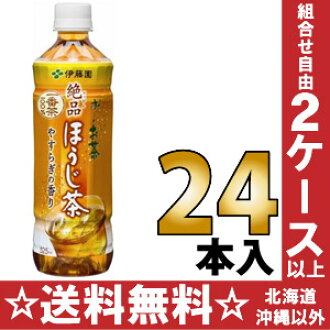 There is Ito En, Ltd. ...; 500 ml of 24 tea first knob roasted tea pet Motoiri [おーいお tea heater tea roasted tea ほうじちゃ]