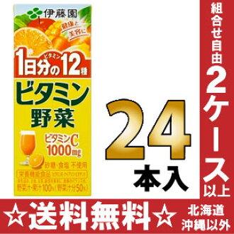 24 200 ml of Ito En, Ltd. vitamins vegetables pack Motoiri []