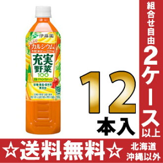 930 g of 12 Ito En, Ltd. enhancement vegetables full ripeness banana mixture pet Motoiri [vegetables juice fruit juice mixture fruit juice mixture]
