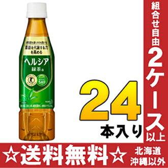 350 ml of 24 Kao Hel Shea green tea pet Motoiri [food for specified health use トクホヘルシヤ]