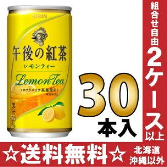 Canned 185 g of tea tea with lemon 30 Motoiri [afternoon T] of the giraffe afternoon