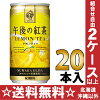 Kirin afternoon tea lemon tea 185 g cans 30 pieces [afternoon tea.