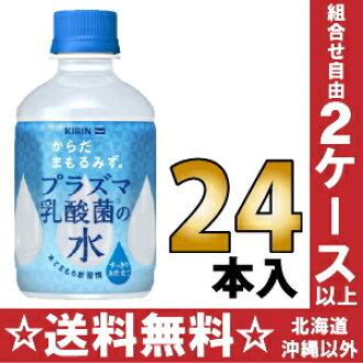 Protect a giraffe body; do not see it. Water 280 ml pet 24 Motoiri [no sugar calorie zero] of the plasma lactic acid bacterium