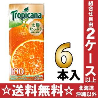 キリントロピカーナ 100% orange 1L pack 6 Motoiri [orange juice 1000mlLL slim pack]