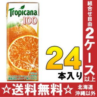 24 250 ml of 100% of キリントロピカーナ fruit X fruit oranges pack Motoiri