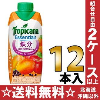 Kirin Tropicana Essentials iron 330 ml paper pack-12 pieces
