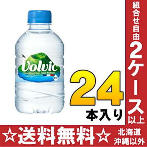 キリン ボルヴィック(volvic)330ml ペットボトル 24本入〔ヴォルヴィック ボルヴィック ボルビック ヴォルビック〕