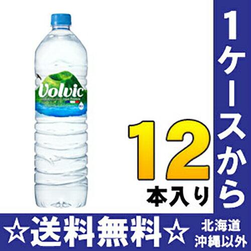 キリン ボルヴィック(volvic)1.5リットルペットボトル 12本入〔ヴォルヴィック ボルヴィック ボルビック ヴォルビック 軟水〕