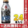 火麒麟火銳度黑 400 g 瓶罐 24 件 [黑罐裝的咖啡不加糖加火。