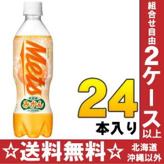 麒麟大都会橙色 480 毫升 pet 24 件 (与星球大战 》 贴纸)