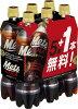 麒麟大都会可乐 (foshu) 480 毫升宠物 5 包 + 1 本书与 x 4 设置的 x 2 摘要买