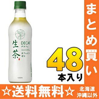 Straight tea non caffeine] where 500 ml of 24 *2 giraffe gentleness straight tea pet Motoiri bulk buying [caffeine zero raw tea green tea is kind to