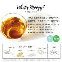 キリン生姜とハーブのぬくもり麦茶moogy375gボトル缶24本入