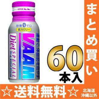 Canned Meiji Milk Products VAAM ヴァームダイエットスペシャル 190 ml bottle 30 Motoiri *2 bulk buying [バームヴァームダイエットスペシャル]