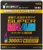 Meiji dairies VAAM Super VAAM powder type (10.5 g × 16 bags) × 2 pieces [superbalm スーパーヴァーム]