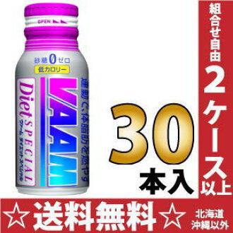 Canned Meiji Milk Products VAAM ヴァームダイエットスペシャル 190 ml bottle 30 Motoiri [バームヴァームダイエットスペシャル]