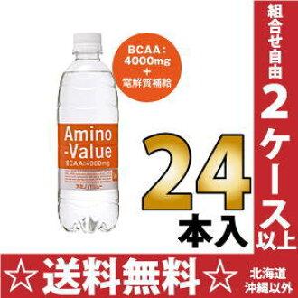 Otsuka Pharmaceutical amino value 4000 500ml pet 24 p []